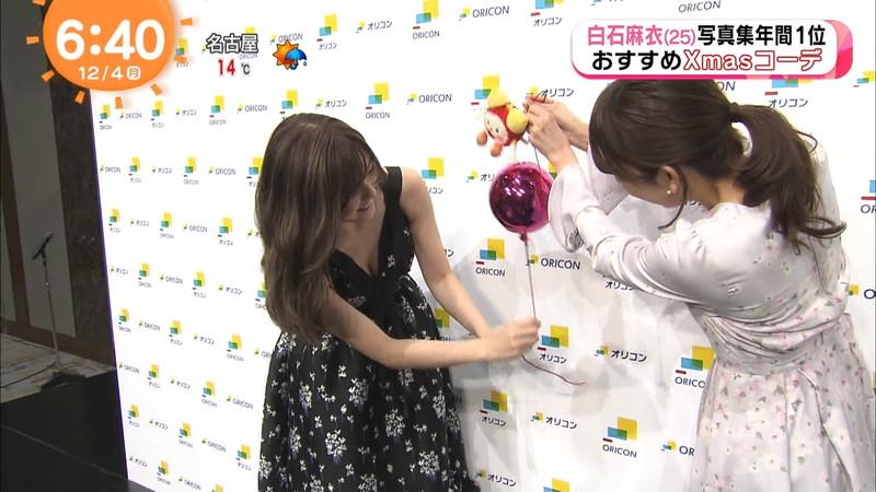 【放送事故画像】乃木坂46アイドルがひな壇でパンチラしそうになった瞬間がこちら