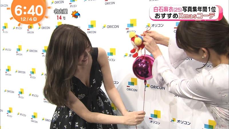 【放送事故画像】乃木坂46アイドルがひな壇でパンチラしそうになった瞬間がこちら 03