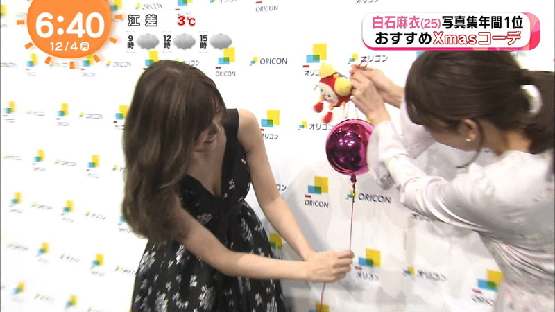 【放送事故画像】乃木坂46アイドルがひな壇でパンチラしそうになった瞬間がこちら 04