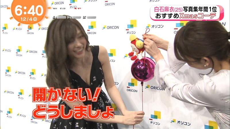【放送事故画像】乃木坂46アイドルがひな壇でパンチラしそうになった瞬間がこちら 05