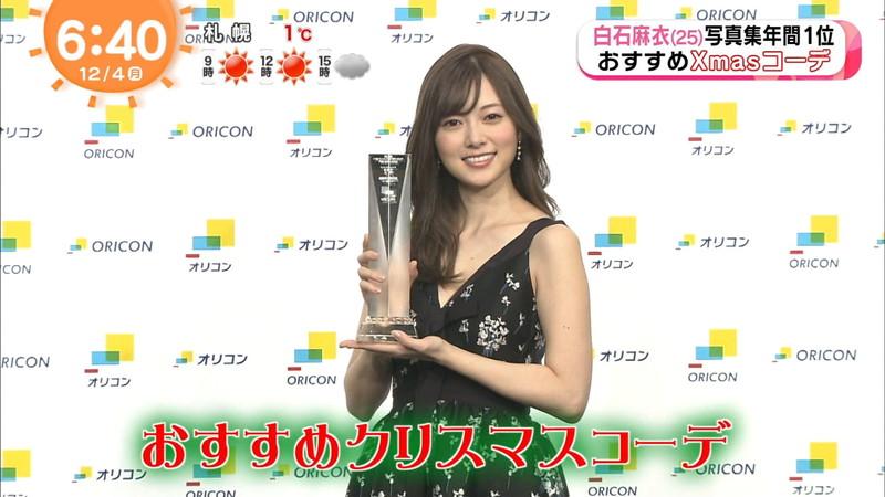 【放送事故画像】乃木坂46アイドルがひな壇でパンチラしそうになった瞬間がこちら 06