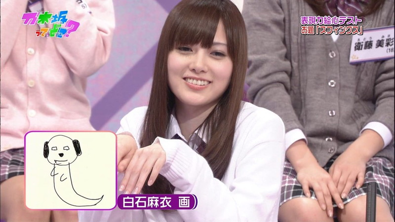 【放送事故画像】乃木坂46アイドルがひな壇でパンチラしそうになった瞬間がこちら 10