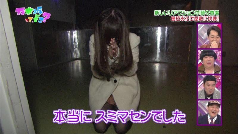 【放送事故画像】乃木坂46アイドルがひな壇でパンチラしそうになった瞬間がこちら 12
