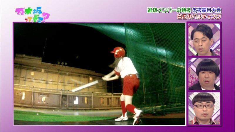 【放送事故画像】乃木坂46アイドルがひな壇でパンチラしそうになった瞬間がこちら 13