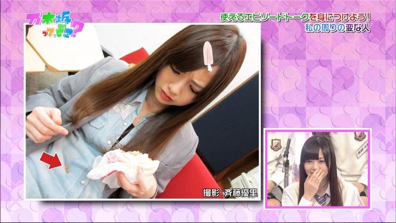 【放送事故画像】乃木坂46アイドルがひな壇でパンチラしそうになった瞬間がこちら 16