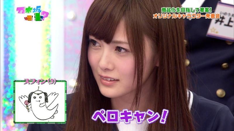 【放送事故画像】乃木坂46アイドルがひな壇でパンチラしそうになった瞬間がこちら 27