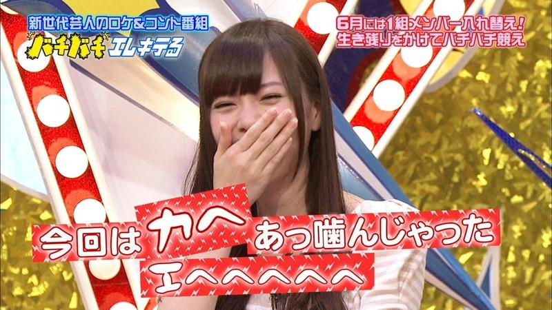 【放送事故画像】乃木坂46アイドルがひな壇でパンチラしそうになった瞬間がこちら 37