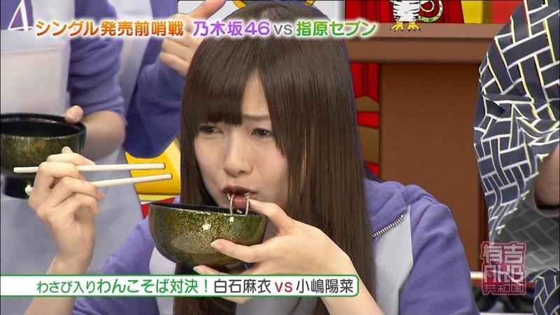 【放送事故画像】乃木坂46アイドルがひな壇でパンチラしそうになった瞬間がこちら 38
