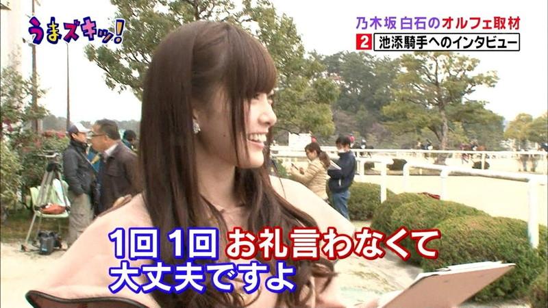 【放送事故画像】乃木坂46アイドルがひな壇でパンチラしそうになった瞬間がこちら 41