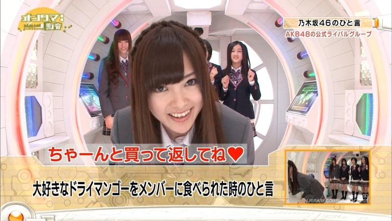 【放送事故画像】乃木坂46アイドルがひな壇でパンチラしそうになった瞬間がこちら 45