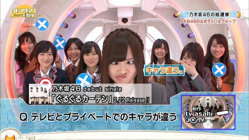【放送事故画像】乃木坂46アイドルがひな壇でパンチラしそうになった瞬間がこちら 46