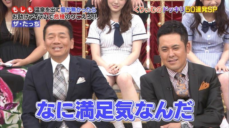 【放送事故画像】乃木坂46アイドルがひな壇でパンチラしそうになった瞬間がこちら 79