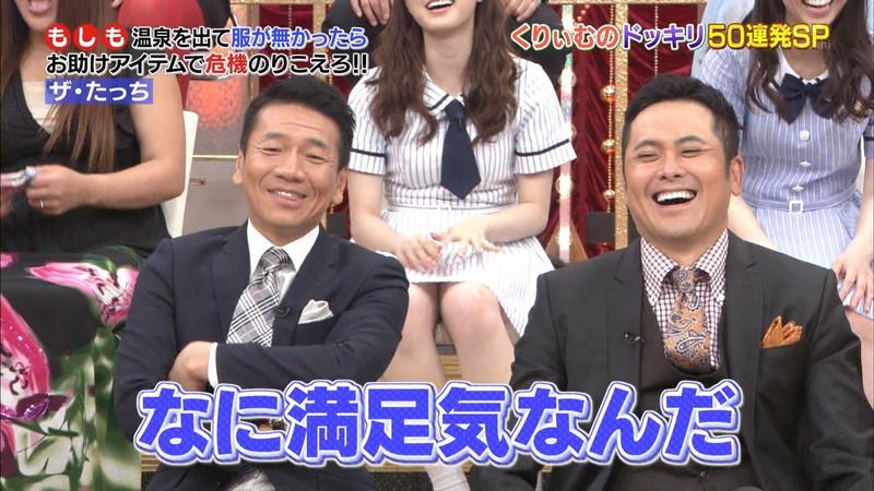 【放送事故画像】乃木坂46アイドルがひな壇でパンチラしそうになった瞬間がこちら 80