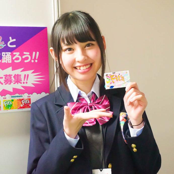 【沖口優奈エロ画像】アイドルグループでリーダーやってる谷間がエロい女の子 36