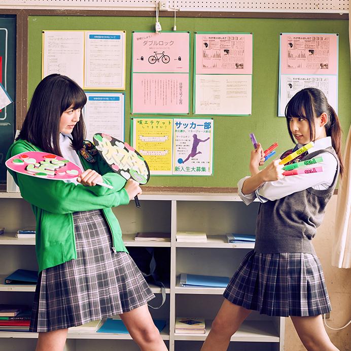 【沖口優奈エロ画像】アイドルグループでリーダーやってる谷間がエロい女の子 47