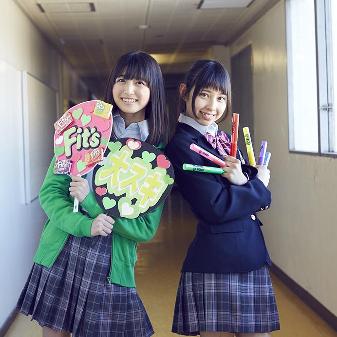 【沖口優奈エロ画像】アイドルグループでリーダーやってる谷間がエロい女の子 48