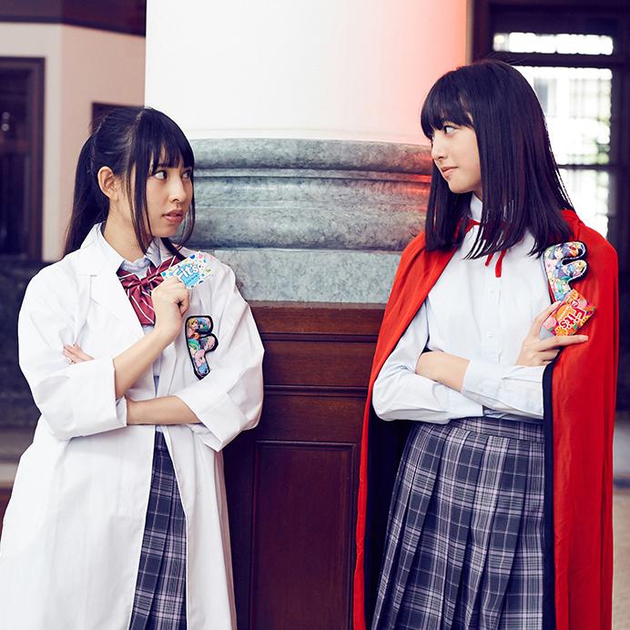【沖口優奈エロ画像】アイドルグループでリーダーやってる谷間がエロい女の子 51