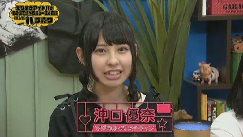 【沖口優奈エロ画像】アイドルグループでリーダーやってる谷間がエロい女の子 77