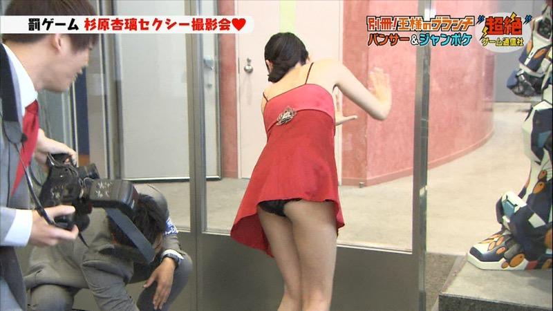 【セクシー女優ハプニング画像】もはや放送事故が当たり前という感じのエロ放送w 18