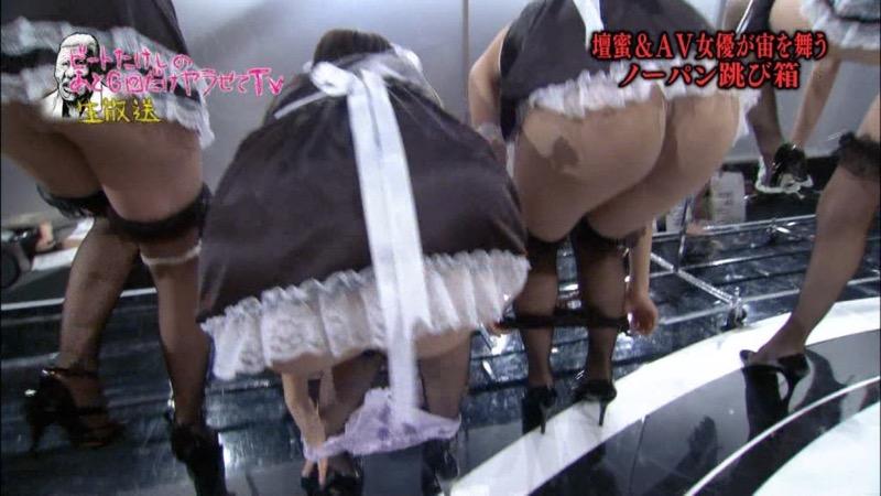 【セクシー女優ハプニング画像】もはや放送事故が当たり前という感じのエロ放送w 20