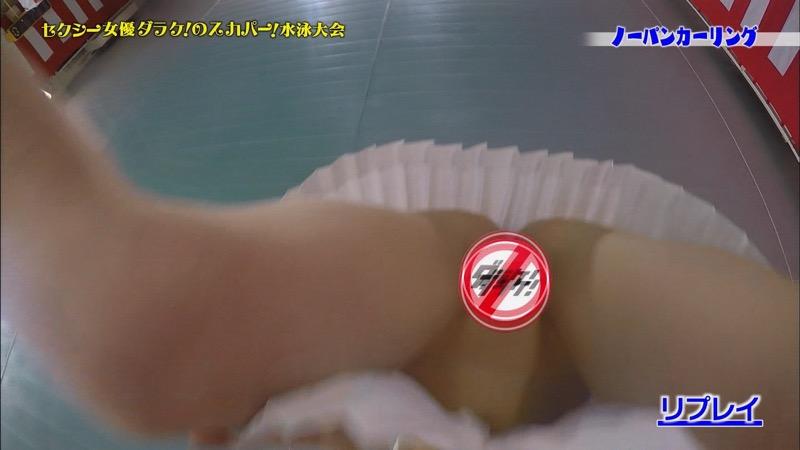 【セクシー女優ハプニング画像】もはや放送事故が当たり前という感じのエロ放送w 41