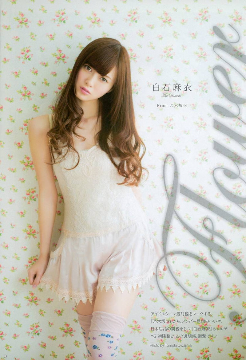 【白石麻衣グラビア画像】ファッションモデルならではの綺麗でエロい下着姿でチンコ勃ったw 04