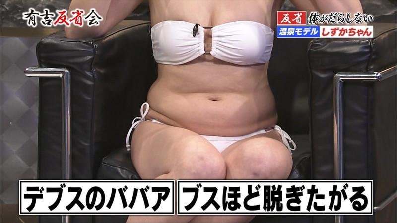 【放送事故画像】あわやオマンコもろ見えしかねない自称温泉リポーターがこちらwwww 14