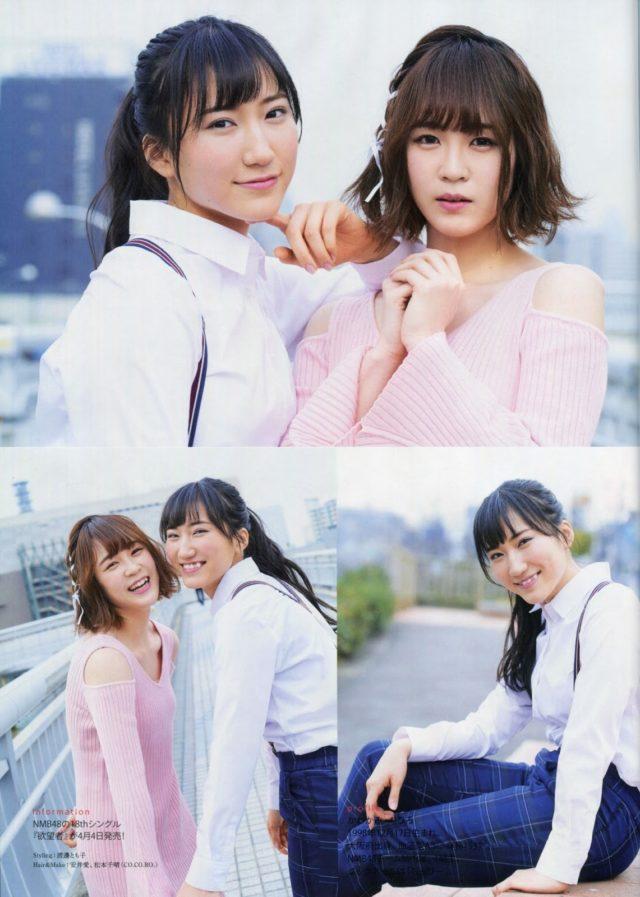 【西澤瑠莉奈エロ画像】20歳の節目でNMB48からの卒業を決めたって見切りが早いなw 14