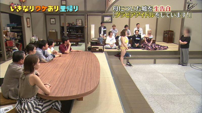 【吉沢さりぃキャプ画像】自らを底辺グラドルとして売り込んでいるド迫力Kカップグラドル 71