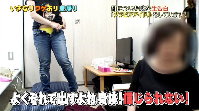 【吉沢さりぃキャプ画像】自らを底辺グラドルとして売り込んでいるド迫力Kカップグラドル 79