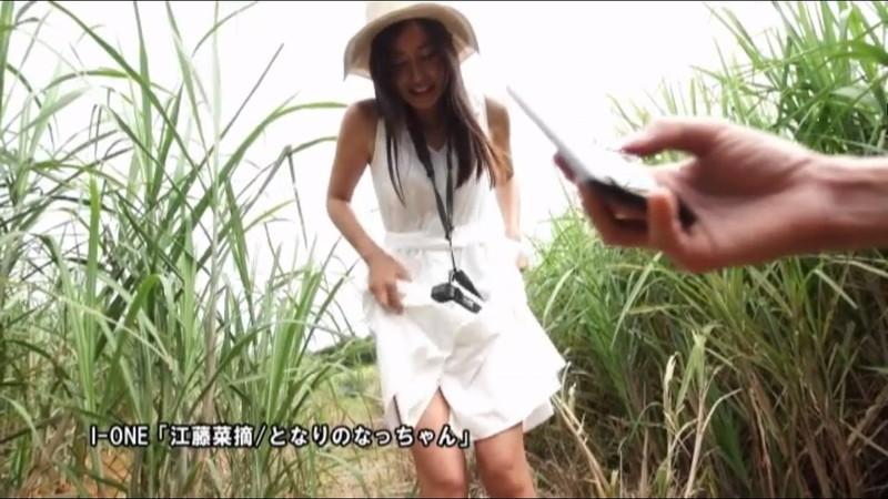 【江藤菜摘キャプ画像】園児には絶対見せられない保育士グラドルのエロDVDwwww 66