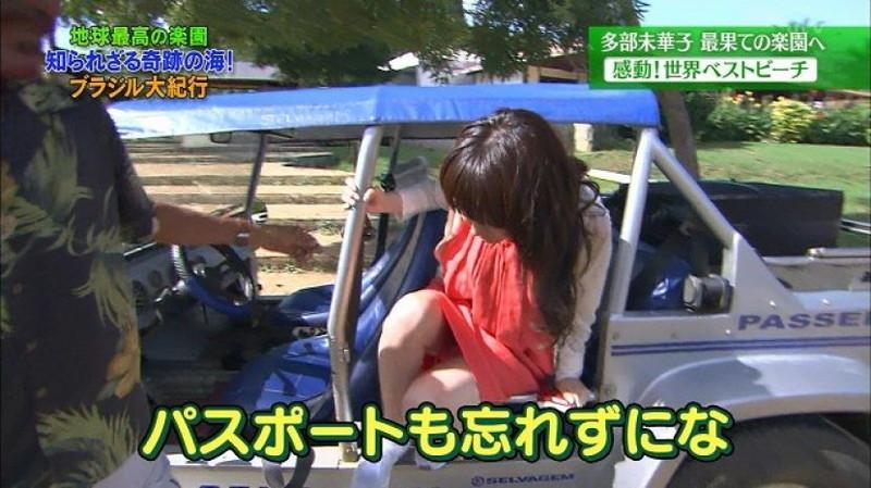 【放送事故画像】生でも録画でもパンチラしたらそのまま放送する鬼畜テレビ局wwww 54