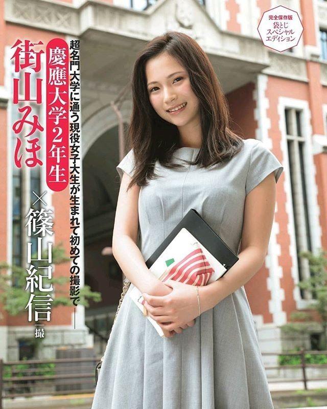 【街山みほグラビア画像】慶応大生になってもグラビアデビューに興味あるんだなぁw 14