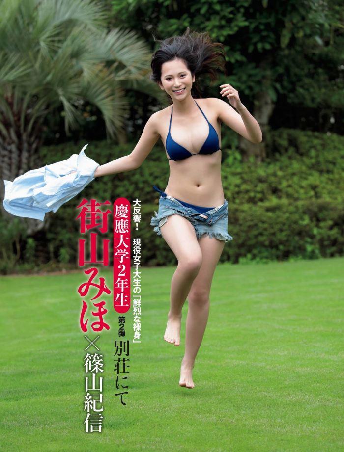 【街山みほグラビア画像】慶応大生になってもグラビアデビューに興味あるんだなぁw 26