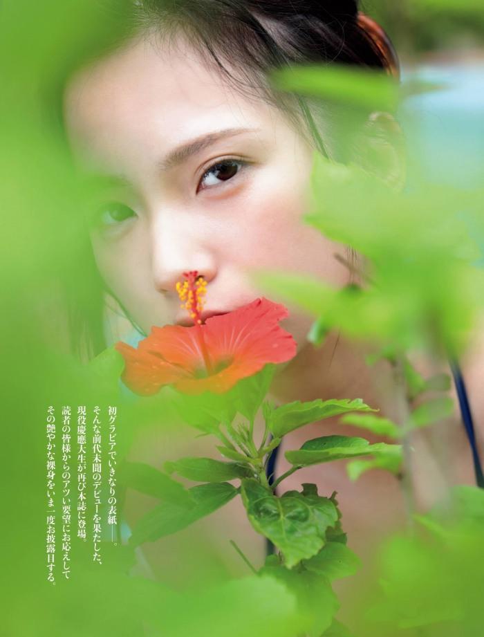 【街山みほグラビア画像】慶応大生になってもグラビアデビューに興味あるんだなぁw 28