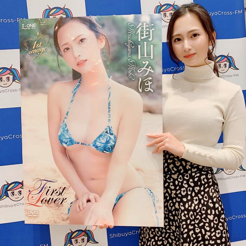 【街山みほグラビア画像】慶応大生になってもグラビアデビューに興味あるんだなぁw 59