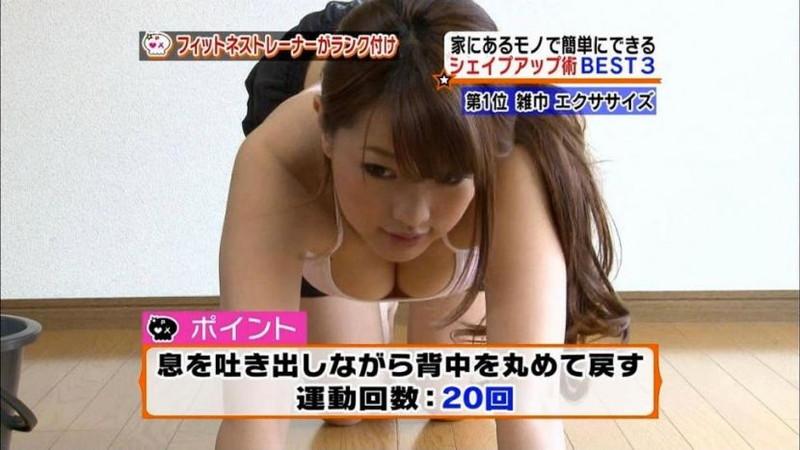 【放送事故画像】胸チラやブラチラといつでもエロを狙われて出演女性は大変だなぁw 69