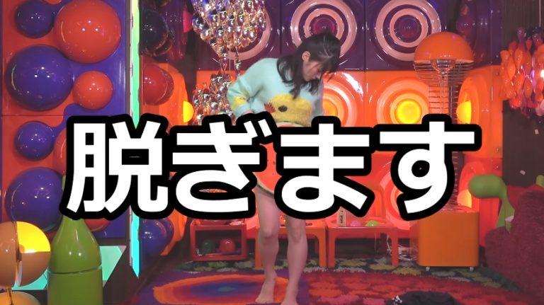 【上矢えり奈キャプ画像】元アイドル神谷えりなの身体を張った脱ぎ芸が放送事故レベルwwww 78