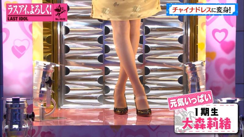 【アイドルコスプレ画像】秋元康アイドル集団のチャイナドレスコスプレが可愛過ぎたwwww