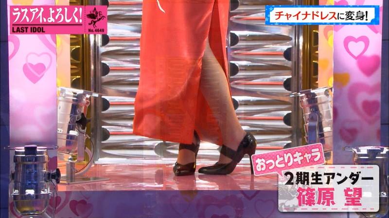 【アイドルコスプレ画像】秋元康アイドル集団のチャイナドレスコスプレが可愛過ぎたwwww 11
