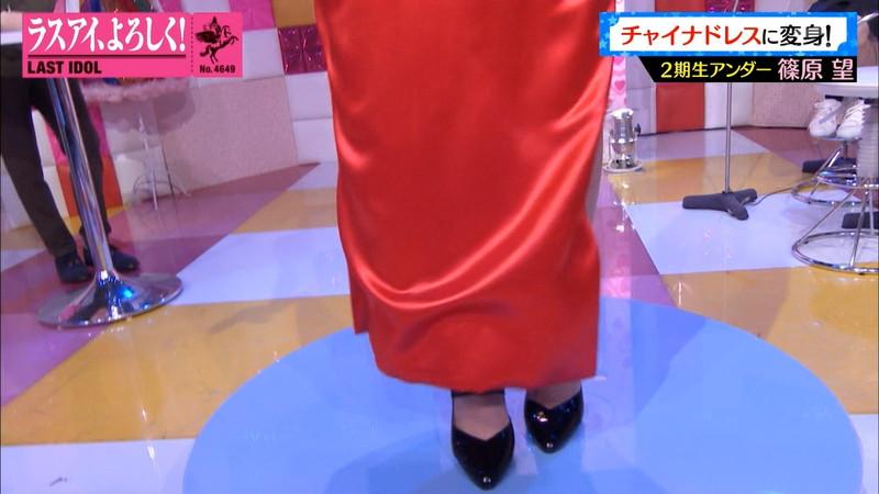 【アイドルコスプレ画像】秋元康アイドル集団のチャイナドレスコスプレが可愛過ぎたwwww 15