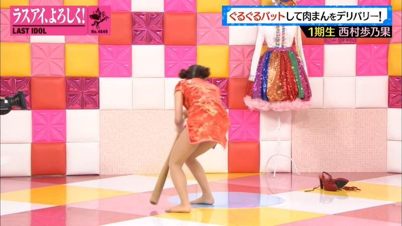 【アイドルコスプレ画像】秋元康アイドル集団のチャイナドレスコスプレが可愛過ぎたwwww 75