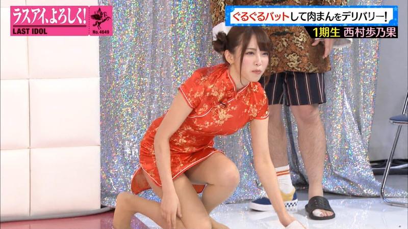 【アイドルコスプレ画像】秋元康アイドル集団のチャイナドレスコスプレが可愛過ぎたwwww 80