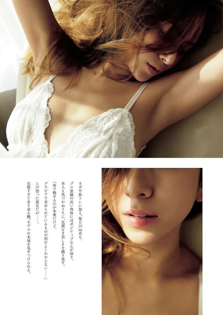 【道端姉妹エロ画像】ハーフ美人が3姉妹揃ってファッションモデルのエリートって凄いなw 50