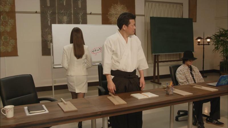 【立野沙紀キャプ画像】最近エッチなグラビアに挑戦している新人女優が結構可愛いw 68