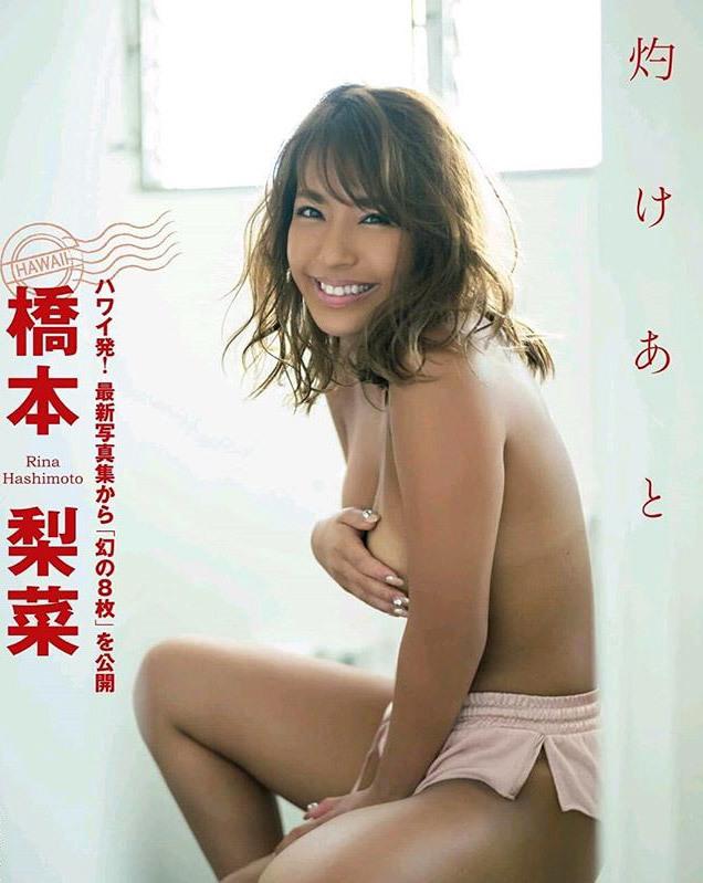 【sherbetエロ画像】アイドルグループとは違ったセクシーさを楽しめるグラドルユニット! 03