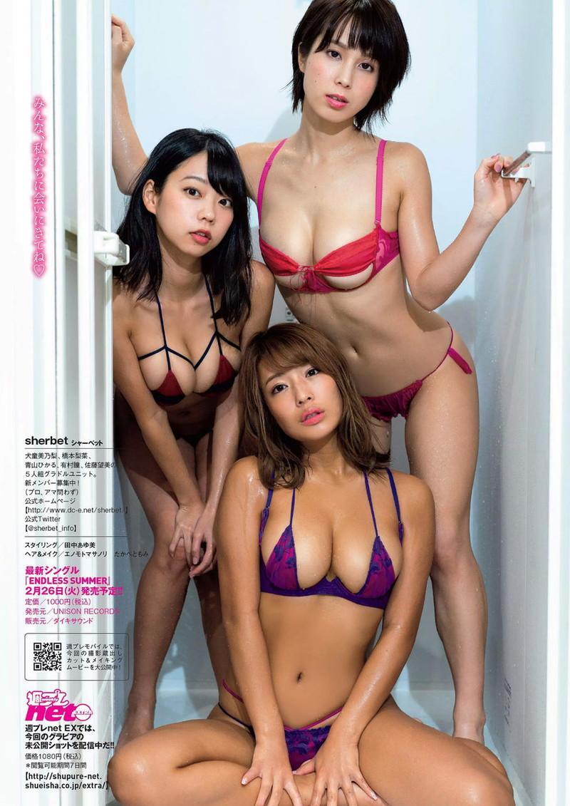 【sherbetエロ画像】アイドルグループとは違ったセクシーさを楽しめるグラドルユニット! 47