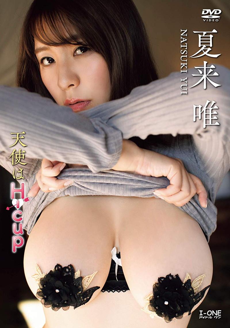 【夏来唯グラビア画像】爆乳や巨尻を大人っぽい衣装でチラ見せして誘ってくる愛人系美女 36