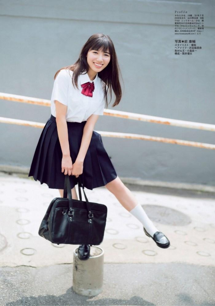 【新谷真由キャプ画像】TikTokで可愛すぎると評判の美少女アイドルがオッパイも凄かったwwww 70