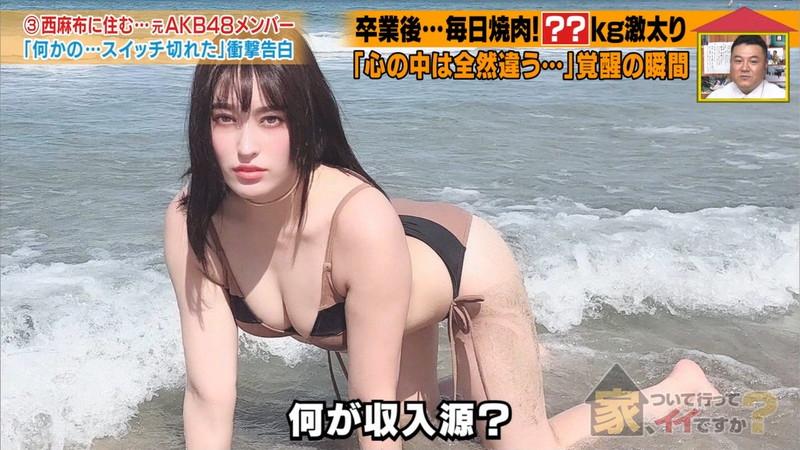 【平田梨奈キャプ画像】偶然街角で声を掛けた女性が元AKB48アイドルだったとか台本くせぇwwww